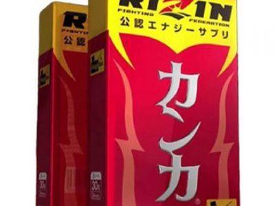 REVIEW Thực Phẩm Chức Năng Rizin Japan: Công Dụng, Cách Dùng, Giá Bán 2020